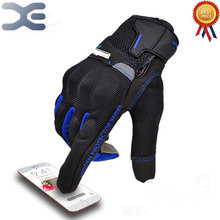 Summer Outdoor Riding Gloves Off-road Racing Motorcycle Gloves Touch Screen Gloves Breathable Protection