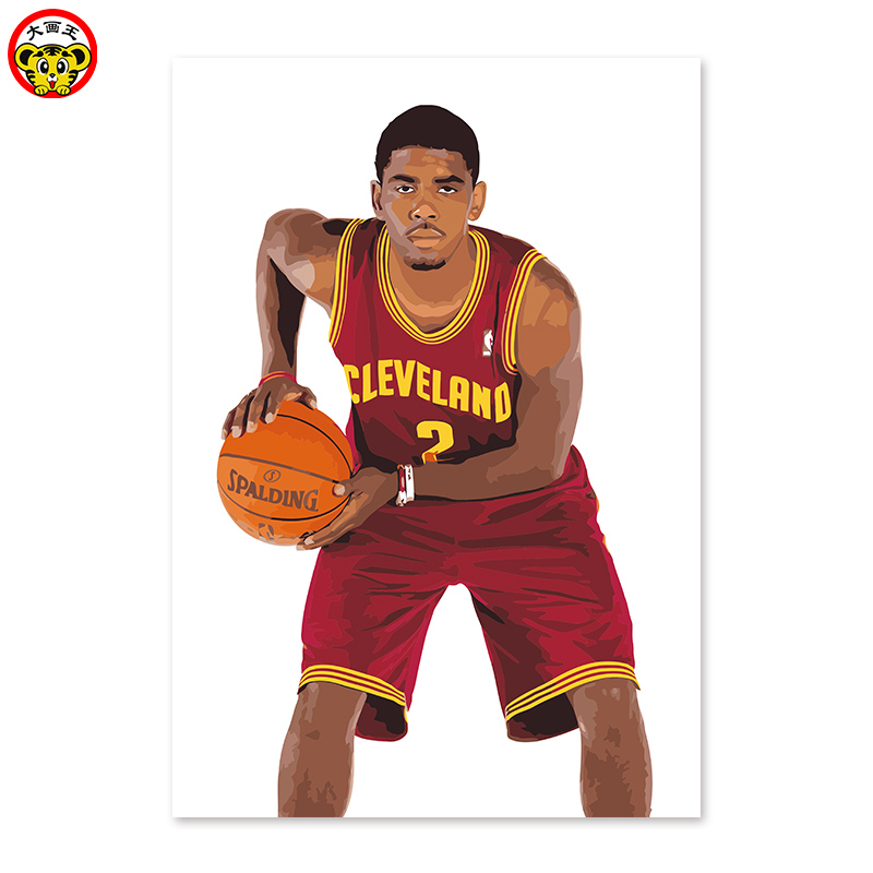 DIY digital painting, NBA stars, American professional basketball player, Kyrie Irving,  ...