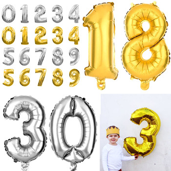 30 inch Large Digit 0-9 Air Ballons Gold Silver Number Foil Balloons Birthday Party Wedding Happy New Year Decoration Balloons image