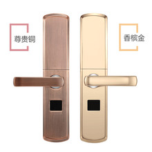 Smart fingerprint lock home security door automatic electronic password dormitory hotel