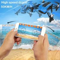 903HS WIFI FPV HD Camera quadcopter Altitude Hold Gravity Sensor 2.4G 6Axis RC Racing Drone high Speed 50km/h Tough Helicopter
