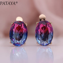 PATAYA New Oval Tourmaline Gradient Dangle Earrings Women Party Fashion Jewelry 585 Rose Gold Natural Zircon Fine Simple Earring(China)