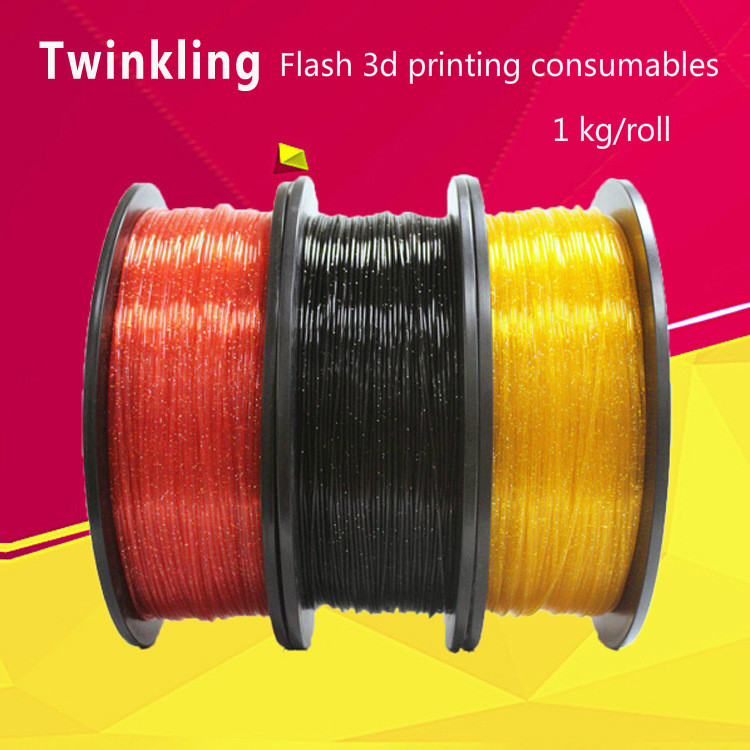 3D printing supplies Twinkling flash 3D printing supplies PLA 1.75mm shiny3D printing supplies Twinkling flash 3D printing supplies PLA 1.75mm shiny