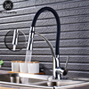Polished Chrome Kitchen Sink Faucet Swivel Pull Down Spout Kitchen Sink Tap Deck Mounted Bathroom Hot