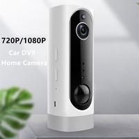 Wireless Baby Monitor WiFi IP Cam 720P 1080P Wireless Smart Baby Camera WiFi Audio Video Record Surveillance Home Security Cam