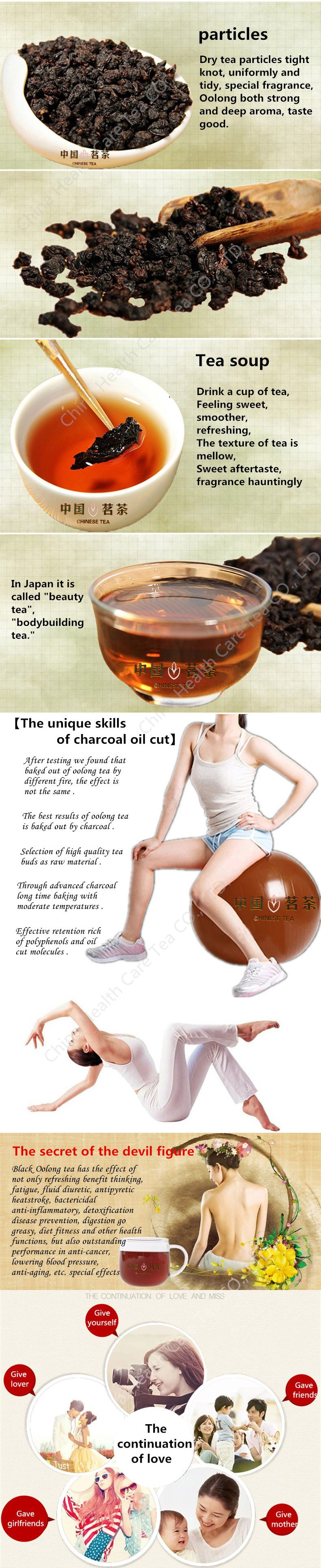 C-WL044 Chinese High Quality Oil Cut Black Oolong Tea 250g Fresh Natural Weight Loss Tea High Cost-effective Slimming Tea