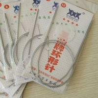 11 Sizes 43Cm 60CM 80CM 120CM 4kinds Available Stainless Steel Circular Knitting Needles Weaving Needles Knitting