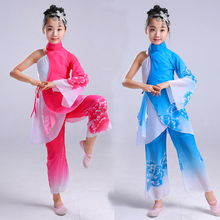 New Design Classical Dance Costumes for Children Yangko Dance Costumes Chinese Folk Dance Stage Performance Clothing