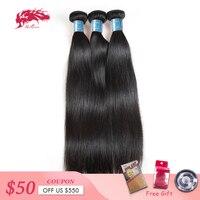 Ali Queen Hair Products 10A Peruvian Straight Hair Bundles Human Hair Extensions Double Weft Virgin Hair Weave Bundles 8 26