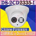 Chinese Firmware DS-2CD2335-I 3mp 30m IR Network Dome security CCTV poe ip camera H265 IPC camera, must used with Chinese NVR
