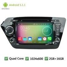 Quad Core 16GB Android 5.1.1 2Din HD 1024*600 WIFI FM RDS Car DVD Player Radio Stereo Audio Screen PC For KIA K2 RIO 2010-2014