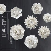 Пион розы настенные Цветочные блюда фарфоровые декоративные тарелки винтажный домашний декор салоны вечерние облицовки стен дизайн