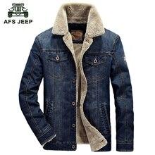 2016 Nova Mens Moda Inverno AFS JEP Homens Jaqueta Jeans Eur estilo Casual Calça Jeans Blazer Além de Veludo Pele Grossa Outwear Casaco Tamanho 4XL