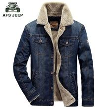 2016 New Winter Mens Fashion AFS JEEP Men Denim Jacket Eur Style Casual Fur Thick Jeans Blazer Plus Velvet Outwear Coat Size 4XL