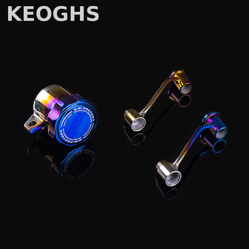 Keoghs High Quality Motorcycle Brake Master Cylinder Reservoir/oil Tank Titanium Alloy Material For Yamaha Scooter Bws Smax keoghs ncy motorcycle brake disk disc floating 260mm 70mm 3 holes for yamaha bws smax scooter modify