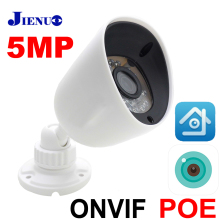 цена на JIENUO Ip Camera 1080p 720P 960P 5MP HD POE Cctv Security Video Surveillance IPCam Infrared Home Outdoor Waterproof POE Camera