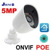 JIENUO Ip Kamera 1080p 720P 960P 5MP HD POE Cctv Sicherheit Video Überwachung IPCam Infrarot Hause Im Freien wasserdichte POE Kamera