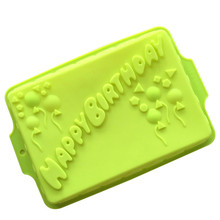 Happy Birthday Large Square Silicone Cake Mold