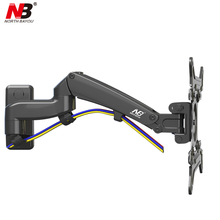 NB F300 Gas Spring 30-40 inch LED TV Wall Mount Monitor Holder Ergonomical Max.VESA 200*200mm Loading 5~10kgs Black