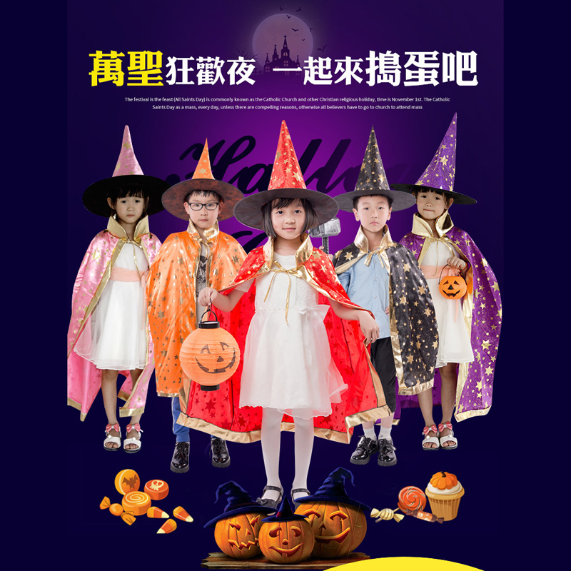 Halloween Clothes Costume Dress Kids childrens Baby Girls Cosplay DIY Dresses Vestidos Hat Novelty Beautiful Clothes