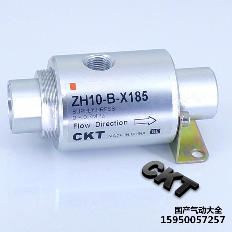 CKT Large Diameter Vacuum Conveyor Air Amplifier ZH10-B-X185/ZH20-B-X185/-B BracketCKT Large Diameter Vacuum Conveyor Air Amplifier ZH10-B-X185/ZH20-B-X185/-B Bracket