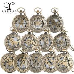 Винтаж зодиака узор современные карманные часы Цепочки и ожерелья цепь Медь Ретро Стиль двенадцать созвездий Для мужчин Для женщин часы