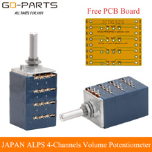 Nieuwe Orignal JAPAN ALPS 4 Kanalen Volume Potentiometer Verzwakker LOG 10KA 50KA 100KA RK27 Type Hifi Audio DIY Gratis PCB board 1P