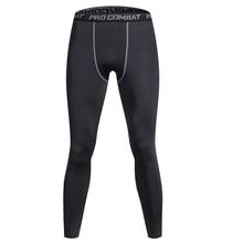 Мужские облегающие колготки для фитнеса, Компрессионные Мужские штаны для йоги, беговые колготки, мужские спортивные облегающие брюки, антифатига