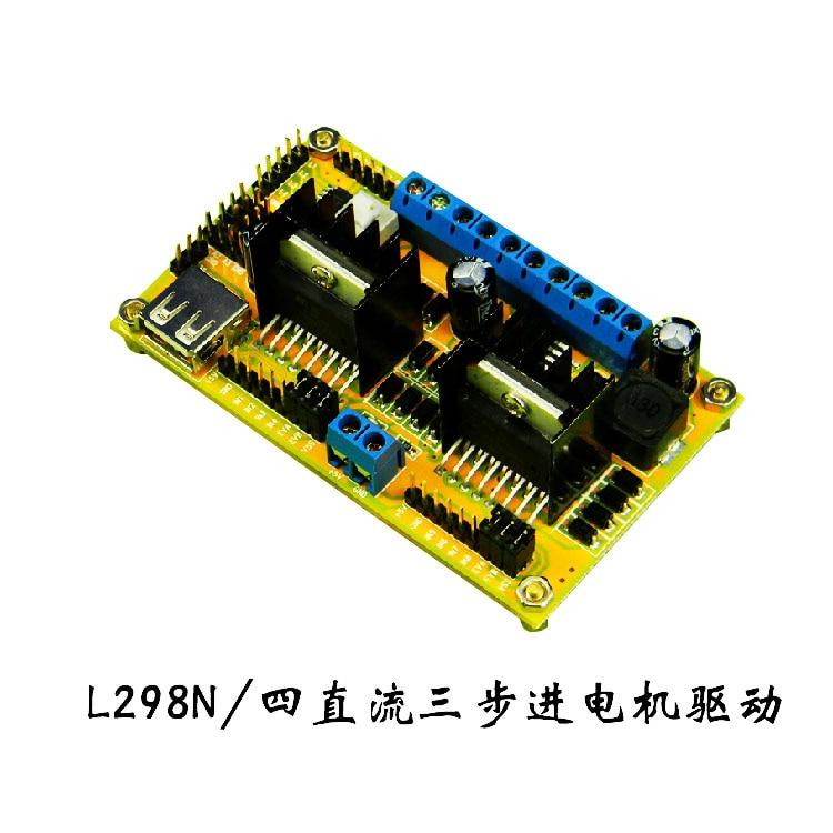 [LAN] L298N/ four DC three stepper motor drive / drive power supply integrated /WIFI car driver board (C6A2) --5pcs/lot[LAN] L298N/ four DC three stepper motor drive / drive power supply integrated /WIFI car driver board (C6A2) --5pcs/lot