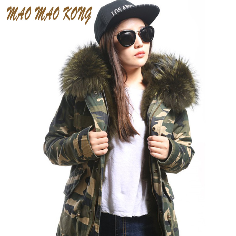 MaoMaoKong 2017 fox fur lining Camouflage fur coat women's outwear detachable winter jacket Large raccoon fur collar hooded coat 2017 winter new clothes to overcome the coat of women in the long reed rabbit hair fur fur coat fox raccoon fur collar