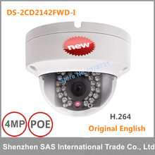 DHL Free shipping Hikvision DS-2CD2142FWD-I 4MP mini dome network cctv camera, P2P 1080p IP camera POE 120dB WDR