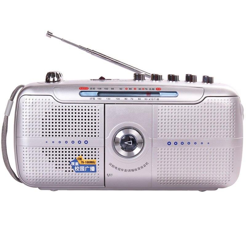 Lecteur de bande FM de Modulation pour enregistreur de fréquence portable à bande complète pour personnes âgées
