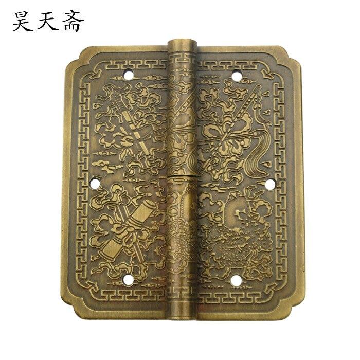 ФОТО [Haotian vegetarian] Chinese antique wardrobe detachable hinge hinge copper hinge dark Sin trumpet section