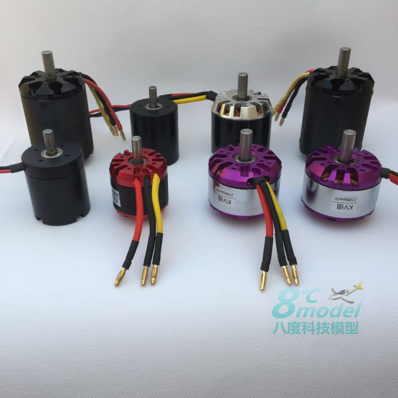 Roller with outer rotor Brushless motor 5055 N5065 6354 N6364 6374 6384 8352