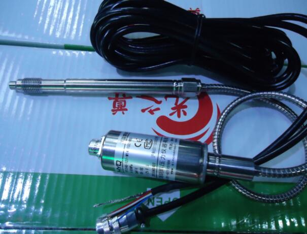 FREE SHIPPING 100% NEW PT124B-121-25MPA-M14  4-20MA Pressure Sensor Transmitter