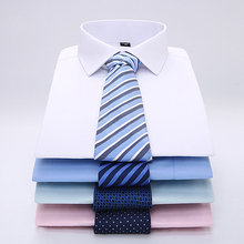 Men's Fashion Business Slim Fit Long Sleeve Shirt