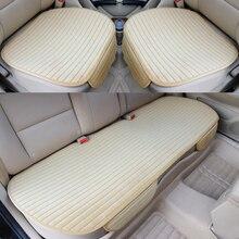 Funda de asiento de coche mantener caliente cojín de asiento de coche almohadilla antideslizante almohadilla protectora cojines de coche cojín de asiento de coche estilo de coche