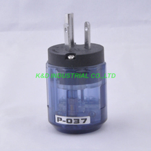 2pcs  Audio AMP US AC Main Power Plug Rhodium Plate DIY Transparent Blue P037
