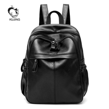 Kujing Модные рюкзаки Высококачественная обувь черного цвета из искусственной кожи студент рюкзак Горячие Люкс Для женщин рюкзак Для женщин Путешествия Торговый Дешевые рюкзак