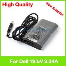 laptop E7480 19.5V for
