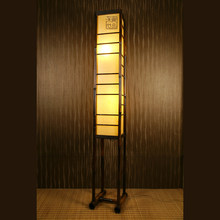 modern Chinese style imitation sheepskin lamp bedroom retro Japanese Home bamboo floor lamp 3972(China)