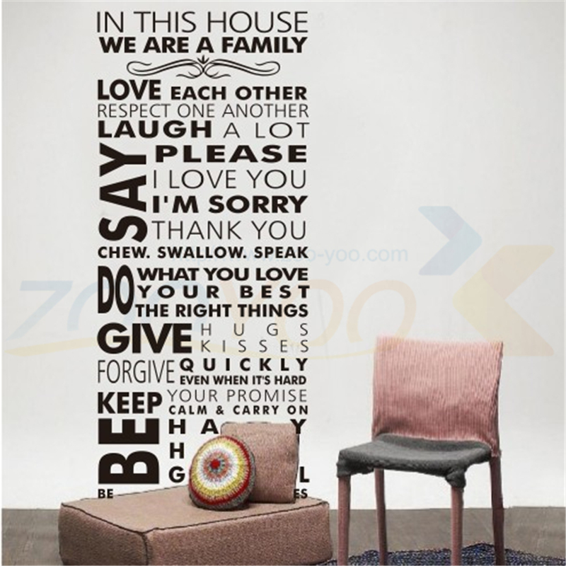 In This House We Do Wall Art Decal Quote Sticker Family Home