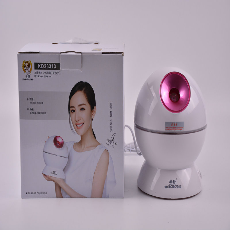 3 in 1 Beauty Instrument Q type Nano ion hot cold mild steamer for Skin Tightening Facial Deep Cleansing Skin Care Device skin care tools skin sprayer facial water resplenishing atomizing skin moisture tester device nano facial steamer humidifier