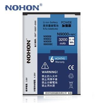 Nohon батарея для Samsung Galaxy Note 3