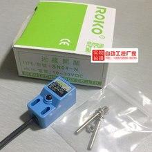 20 pces roko SN04 N SN04 N2 SN04 P SN04 P2 sensor de interruptor de proximidade à prova dwaterproof água