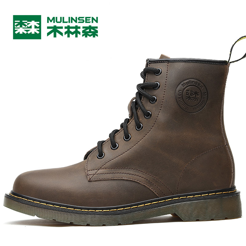 MULINSEN Winter2017 Ankle Boots Hiking Shoes For Men Tactical Boots Sport Shoes Man Brand Outdoor Athletic Men's Sneakers peak sport men outdoor bas basketball shoes medium cut breathable comfortable revolve tech sneakers athletic training boots