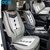 High Quality Universal Car Styling Interior Decoration Leather Car Seat Covers Fit 95 4 5 Seats