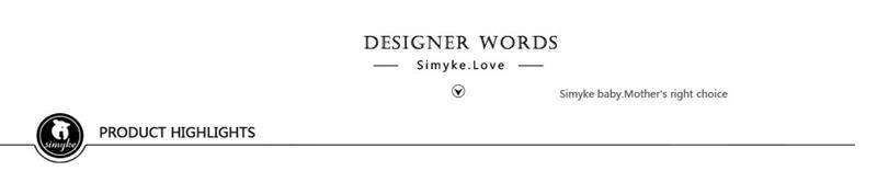 designer words