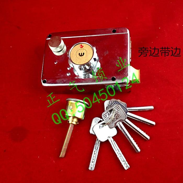 SJ044 vintage Panpan Panpan security door lock core genuine security side lock AFS exterior door locks