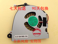 FOR HASEE K570N I5 laptop cooling fan